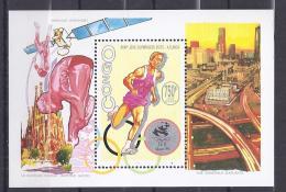 CONGO -  BF 59**  JEUX OLYMPIQUES ATLANTA 1996  -  Cote 7,00 € - Mint/hinged