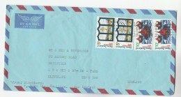 1976 Air Mail NEW ZEALAND COVER Multi CHRISTMAS Stamps To GB - New Zealand