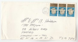 1980 NEW ZEALAND COVER Multi CHRISTMAS RELIGIOUS ART Stamps To GB Religion - New Zealand