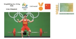 Spain 2016 - Olympic Games Rio 2016 - Gold Medal - Weighlifting Less 56 Kg. Male CHINA Cover - Juegos Olímpicos