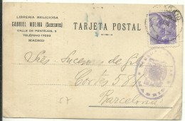 TARJETA COMERCIAL  1939 CENSURA MILITAR MADRID - Marcas De Censura Nacional