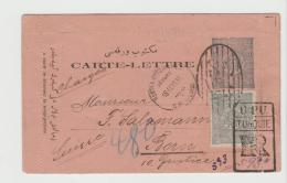 Tur112 / / - TÜRKEI -Kartenbrief 1896 Mit Zusatzmarke + UPU. R-Stempel In Die Schweiz. (Bern) - 1858-1921 Osmanisches Reich