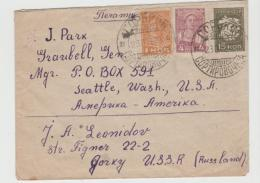 Rl247 /  - UDSSR -  Bildkarte (Sport) Per Luftpost 1947 Nach Frankreich. - Covers & Documents