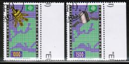 CEPT 1991 TR MI 2421-22 USED TURKEY - Europa-CEPT