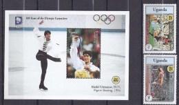 OUGANDA  -  BF 203** 100ème Anniversaire Du Comité International Olympique - Ouganda (1962-...)