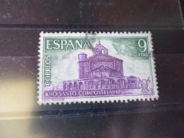 ESPAGNE TIMBRE  Ou SÉRIE COMPLETE   YVERT N° 1705 - 1931-Aujourd'hui: II. République - ....Juan Carlos I