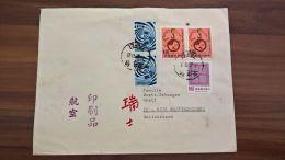 Letter From Taiwan ROC To Switzerland 1973 - 1945-... République De Chine