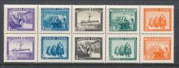 Spain 1938 Edifil #  849. En Honor Del Ejercito Y La Marina - Block Of 10, MNH (**) - 1931-50 Nuovi