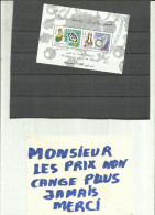 BLOCS DIVERS DE TUNISIE N°36 - Tunisia (1956-...)