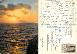 Sunset, France Postcard Posted 1963 Stamp - France
