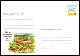 UKRAINE 2006. (6-3532). ANCIENT TOWN KILIYA, ODESSA REGION. Postal Stationery Stamped Cover (**) - Ucrania