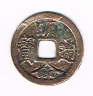 °°°  VIETNAM - ANNAM 1 PHAN  MINH MANG 1820-1841 - Viêt-Nam