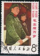 CHINA 1967 Mi#990 Gestempelt Mao - Oblitérés