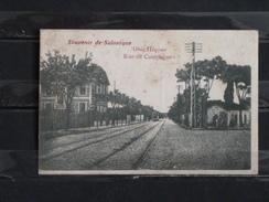 F03 - Souvenir De  Salonique - Rue De Campagne - 1916 - Grèce