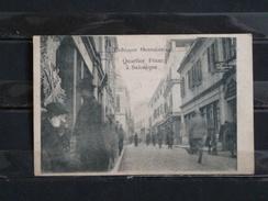 F03 -   Quartier Franc à Salonique - - 1916 - Grèce