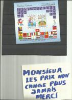 BLOCS DIVERS DE TUNISIE BF.30 NON DENTELE - Tunisia (1956-...)