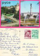 Pyce, Ruse, Bulgaria Postcard Posted 1979 Stamp - Bulgaria