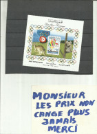 BLOCS DIVERS DE TUNISIE BF.34 NON DENTELE - Tunisia (1956-...)