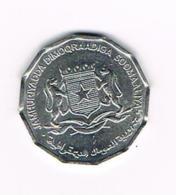 °°°  SOMALIA  5  SENTI  1976  F.A.O. - Somalie