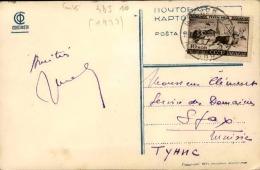 RUSSIE - Carte Postale Pour La Tunisie - A Voir - L 1107 - 1923-1991 URSS