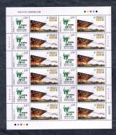 2008 Z18  China ShangHai Expo 2010 Stamp Full Sheet