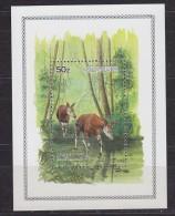 Zaire 1984 Okapi M/s  ** Mnh (31586) - Zaïre