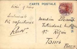 JAPON - Oblitération De Kobé Sur Carte Postale Pour La France En 1920 - A Voir - L 1122 - Covers & Documents