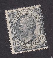 Libya, Scott #5, Mint Hinged, Italian Stamp Overprinted, Issued 1912 - Libya
