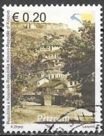 Kosovo - Y&T N° 78 - Oblitéré - Kosovo