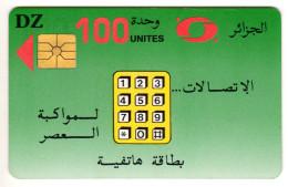 ALGERIE REF MV CARDS ALG-10  DZ 100U NO MORENO LOGO - Algeria
