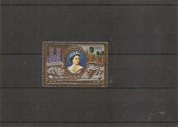 Comores - 25 Anniversaire Du Couronnement De ElisabethII ( PA 127 XXX -MNH) - Isole Comore (1975-...)
