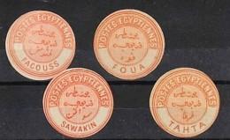 Egypt: Inter-postal Labels. Selection Of 4; Facouss, Foua, Sawakin, Tahta. - Ungebraucht