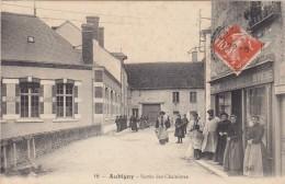 AUBIGNY SUR NERE / SORTIE DES CHAINISTES   ///   REF  AOUT 16  /   N°1179 - Aubigny Sur Nere