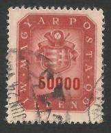 Hungary,  50000 M. P. 1946, Sc # 756, Mi # 915, Used - Hungary