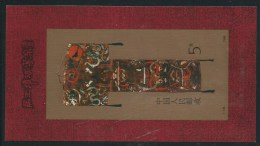 Cina Nuovo** 1988 - Mi.Bloc 47 - 1949 - ... Repubblica Popolare