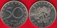 """Bulgaria 50 Stotinki 2004 Km#272 """"NATO"""" UNC - Bulgaria"""