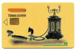 MOZANBIQUE REF MV CARDS TDMAN OLD TELEPHONE 4