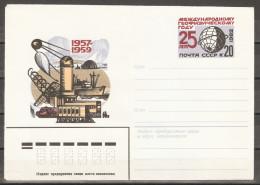 Russia/USSR 1982,Postal Cover,25 Years Of International Geophysical Year,Unused Mint - International Geophysical Year