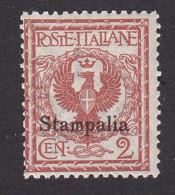 Aegean Islands, Stampalia, Scott #1 , Mint Hinged, Coat Of Arms Overprinted, Issued 1912 - Egeo (Stampalia)
