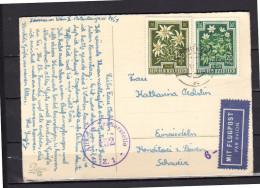 CENSOR Flower Stamps > Einsiedeln (o83) - 1945-.... 2nd Republic