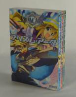 Prism Ark : 3 Volumes  ( FBC ) ( Original Version ) - Comics (other Languages)