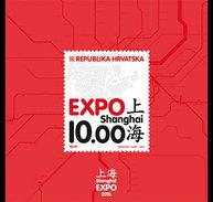 CROATIA CROATIE 2010 Expo 2010