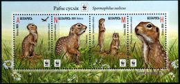 WWF W.W.F. Belarus     Speckled Ground Squirrel MNH Sheetlet 2015 - W.W.F.