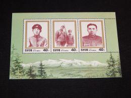Korea - 1994 Death Of Kim Il Sung (I) Kleinbogen (1) MNH__(THB-4369) - Korea (Noord)