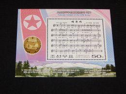 Korea - 2010 National Anthem Block MNH__(THB-4357) - Korea (Noord)