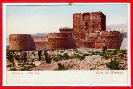 ESPAGNE --  Almeria - Alcazaba - Almería