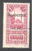 Alaouites: Yvert N°26° - Oblitérés