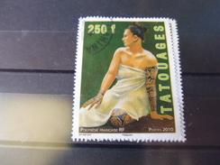 POLYNESIE FRANCAISE TIMBRE OBLITERE YVERT N°902 - Polynésie Française