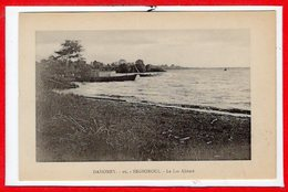 AFRIQUE --  DAHOMEY -- Segboroul - Dahomey