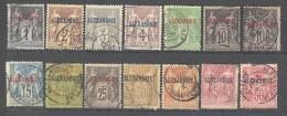 Alexandrie: 14 Valeurs De La Serie Yvert N°1/15° - Alexandrie (1899-1931)